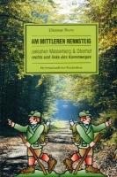 Am Mittleren Rennsteig - zwischen Masserberg & Oberhof